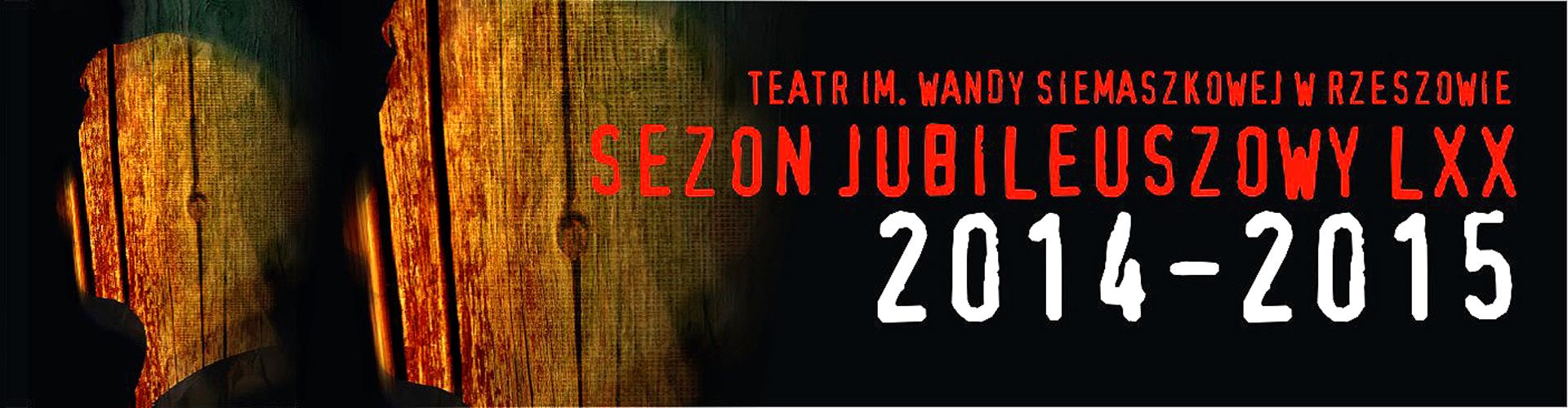 Sezon Jubileuszowy