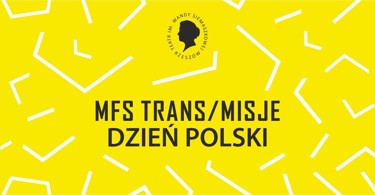 """Szalony pomysł na rozmowy o trudnym sąsiedztwie. """"Lwów nie oddamy"""" - pisze Magdalena Mach"""