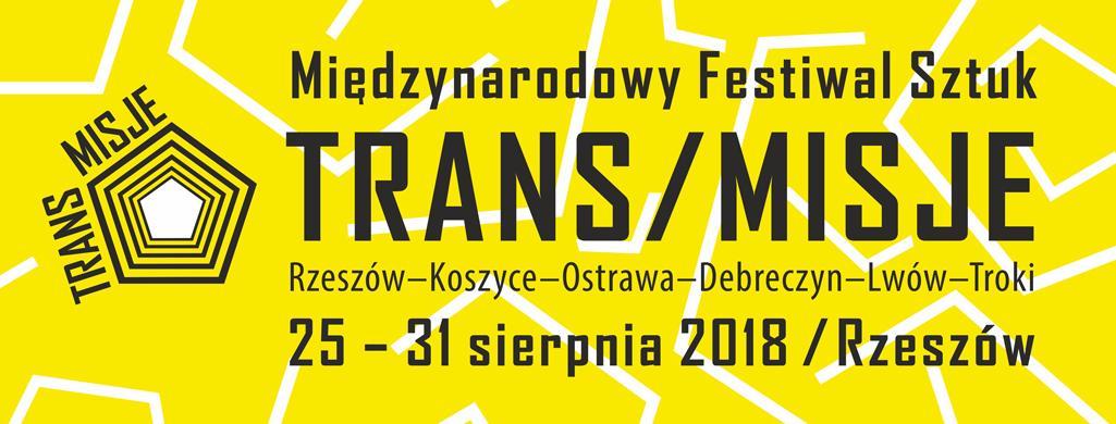 """MFS """"TRANS/MISJE"""" dla kinomanów - bilety za 500 groszy!"""