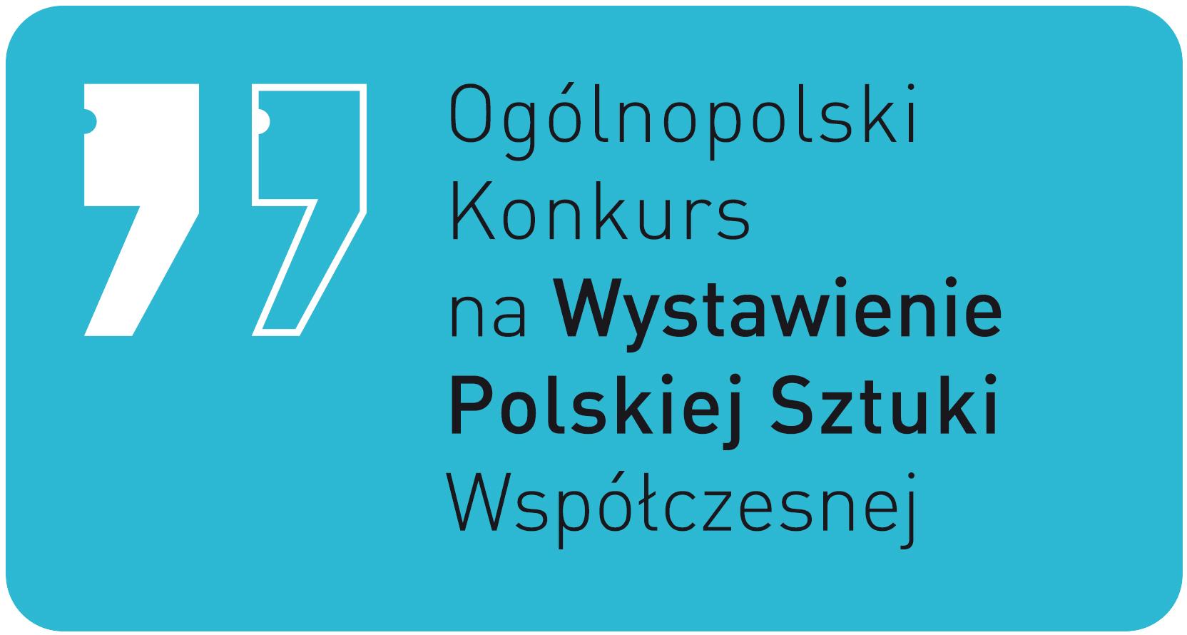 """""""Lwów nie oddamy"""" i """"Sprawiedliwi. Historia rodziny Ulmów"""" w 25. Ogólnopolskim Konkursie na Wystawienie Polskiej Sztuki Współczesnej"""