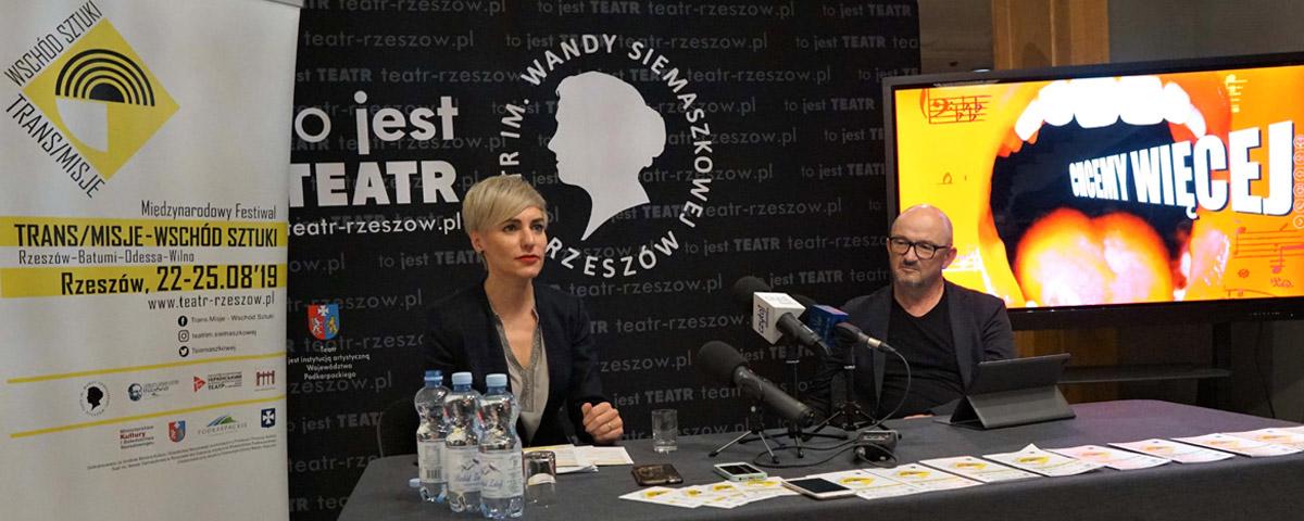 MF TRANS/MISJE – Wchód Sztuki już za tydzień!  Relacja z konferencji prasowej